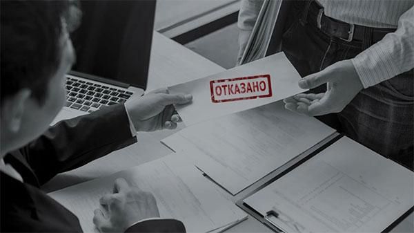 У банков появилось новое основание для отказа в обслуживании организаций